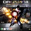 Droiyan 2. Absolute Monarch