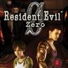 Resident Evil: Zero