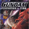 Gundam: Federation vs. Zeon